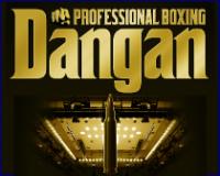 ボクシング ダンガン